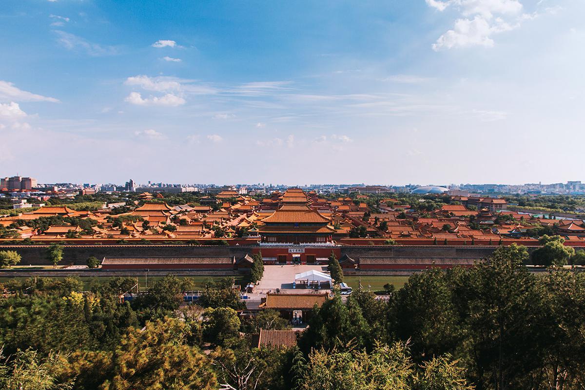Pechino - Пекин - Бээжин - 北京