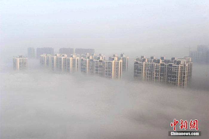 Changsha smog