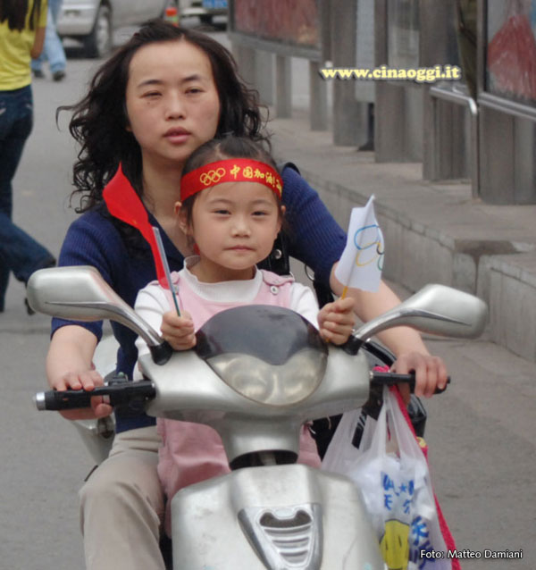 Chinese kid during the Beijing 2008 Olympics