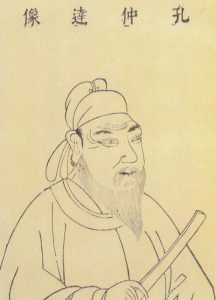 Kong Yingda
