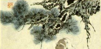 Zhuang Zhou taoismo