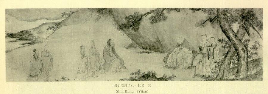 Confucio incontra Laozi