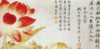 Yun Shou-P'ing