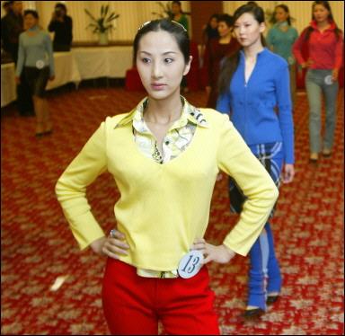 Chirurgia estetica in Cina