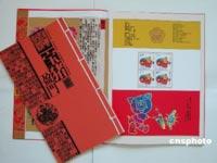 Anno del Maiale in Cina