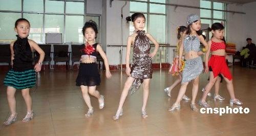 bambine modelle cinesi