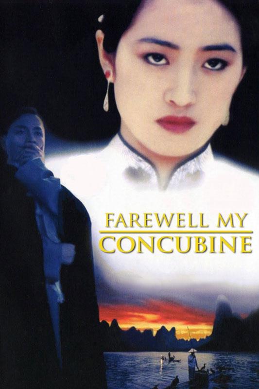addio-mia-concubina