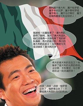 Italia campione del mondo in Cina