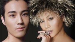 Gay cinesi