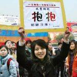 Free Hugs in Cina già a pagamento