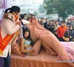 cinesi in mutande
