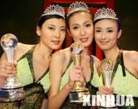 modelle cinesi biancheria intima