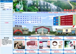 Cerimonia di matchmaking cinese
