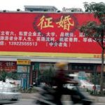 Voglio una donnaaa, una donnaaa aaa aaa …  uomini cinesi alla ricerca di una compagna