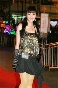 donna cinese incinta