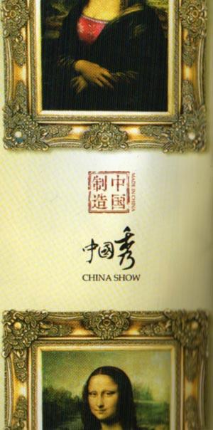 Monna Lisa in Cina
