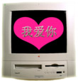 Software cinesi per scrivere lettere d'amore
