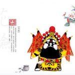 New stile per l'opera cinese