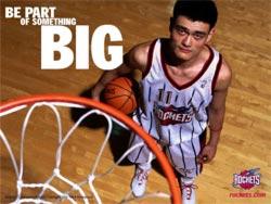 Yao Ming - persone più famose in Cina