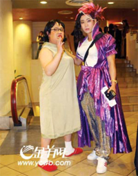 Cross-Dressing Party Cina