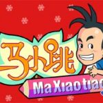 ITSCARTOON società cinese d'animazione e grafica