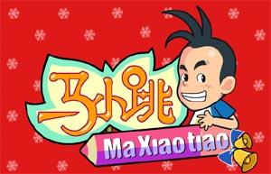società cinese d'animazione