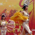 Spazzatura fashion in Cina