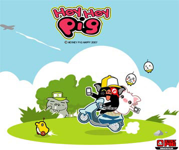 hey hey pig - maialino più famoso
