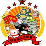 Heyhey Zhu, il maialino più famoso del web cinese