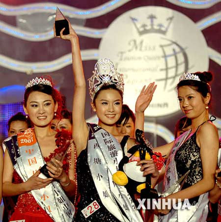 Miss Tourism Queen International Competition - modelle cinesi