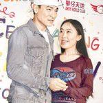 """Cina: quando l'ossessione per un idol si trasforma in tragedia ovvero """"Voglio Andy Lau"""""""