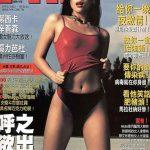 Tra le classifiche delle donne più Sexy 2007 di FHM spiccano Zhang Ziyi e Lin Chiling