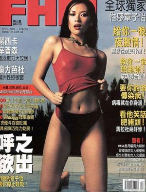 donne più Sexy-Zhang Ziyi