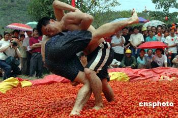 Buluotuo Cultural Festival