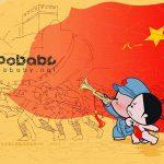 PoBaby animazione, design e creatività in Cina