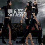 Uniformi e divise da lavoro cinesi sexy