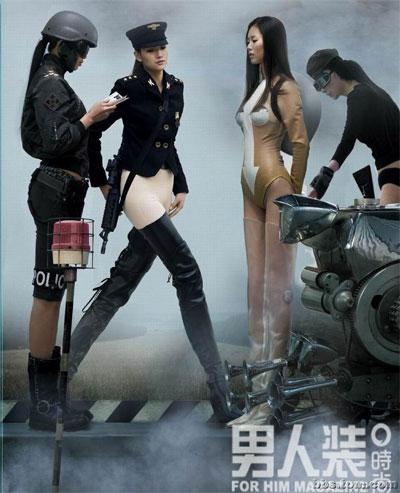 Divise da lavoro sexy dalla Cina