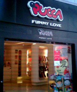 Pucca shop