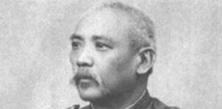 yuan-shikai