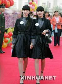 Il Festival dei Gemelli-gemelle cinesi