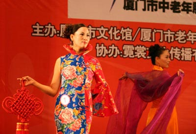ragazze cinesi