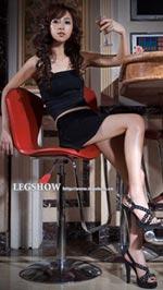 gambe lunghe orientali