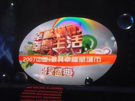 città più felici della Cina