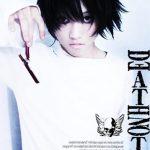 Cosplay Novembre – il cosplay di Death Note