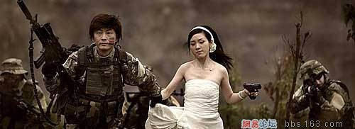 Matrimoni cinesi