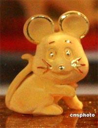 I gadget dell'anno del ratto