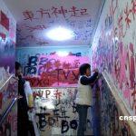 Store cinese all'insegna dei graffiti
