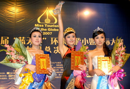 Miss Tourism of the Globe
