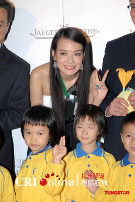 attrice taiwanese Shu Qi