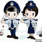 Polizia sui rollerblade a Chongqing